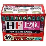 ソニー 120分オーディオテープ10本パック 10C-120HFA
