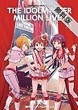アイドルマスター ミリオンライブ!(1)【期間限定 無料お試し版】 (少年サンデーコミックス)