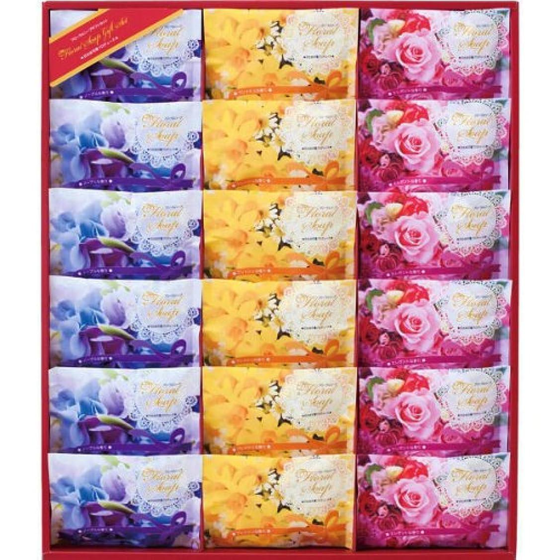 ふさわしい小屋甘味フローラルソープセット 日比谷花壇プロデュース HFS-30