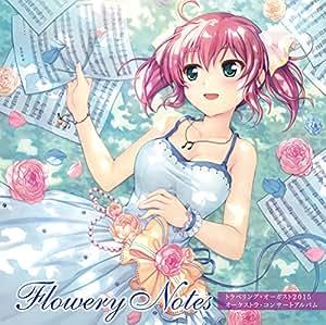 """トラベリング・オーガスト2015 オーケストラ・コンサートアルバム""""Flowery Notes"""""""