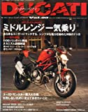 DUCATI BIKES (ドゥカティバイクス) Vol.9 2012年 02月号 [雑誌]