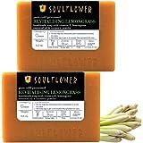 Lemongrass Handmade Soap by Soulflower, (5.3Oz x 2 bars) Balance Skin Oil and Strengthen Skin, Best Natural Toner, Natural, V