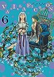 VANILLA FICTION(6) (ゲッサン少年サンデーコミックス)