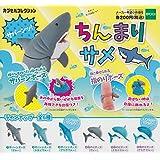 ちんまりサメ カプセルコレクション 全6種セット ガチャガチャ