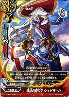 バディファイトX(バッツ)/螺旋の貴公子 シュピラーレ(上)/最強バッツ覚醒! ~赤き雷帝~