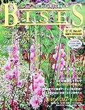 BISES (ビズ) 2010年 08月号 [雑誌] 画像
