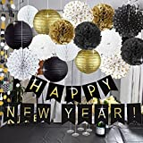 Kubert Happy New Year Decorations Happy New Year Banner Chinese Paper Lanterns Tissue Paper Flowers Pom Poms Hanging Paper Fans New Years Eve Party Decorations Kit [並行輸入品]