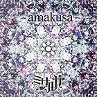 ーamakusa-()