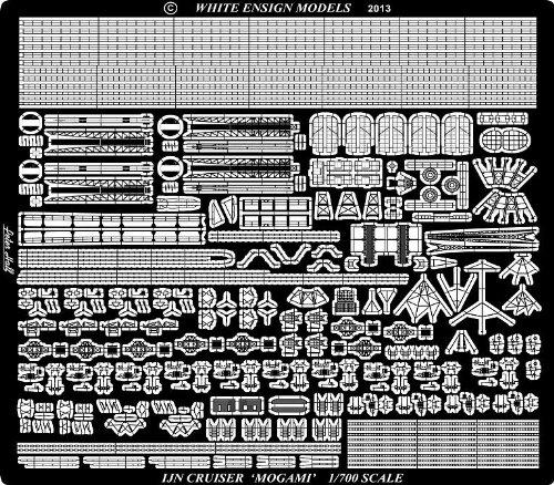 1/700 日本海軍 重巡洋艦 最上型用 (PE7113)