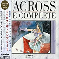 Macross: The Complete by Kentaro Haneda (1997-12-04)