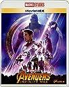 アベンジャーズ/インフィニティ ウォー MovieNEX ブルーレイ DVD デジタルコピー MovieNEXワールド Blu-ray