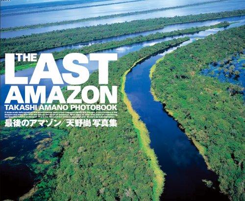 THE LAST AMAZON 最後のアマゾン/天野尚写真集の詳細を見る