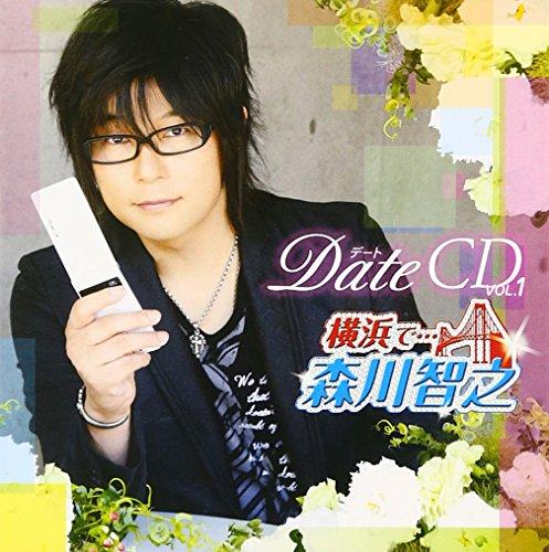 デートCD vol.1 横浜で・・・森川智之 / 森川智之