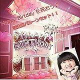 誕生日 飾り付け バルーン 女の子 1歳 2歳 4歳 ピンク バルーンセット 誕生日カード付き
