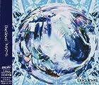 グラスフィア(初回限定盤)(DVD付)()