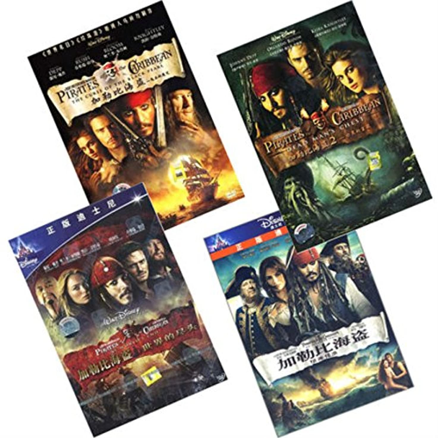 パイレーツ?オブ?カリビアン(Pirates of the Caribbean)1?4作 中国正規版DVD 言語学び