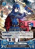 ファイアーエムブレム0 サイファ プロモ ファルシオンを継ぐ姫 ルキナ PR カード