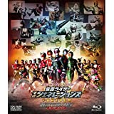 平成仮面ライダー20作記念 仮面ライダー平成ジェネレーションズFOREVER コレクターズパック [Blu-ray]
