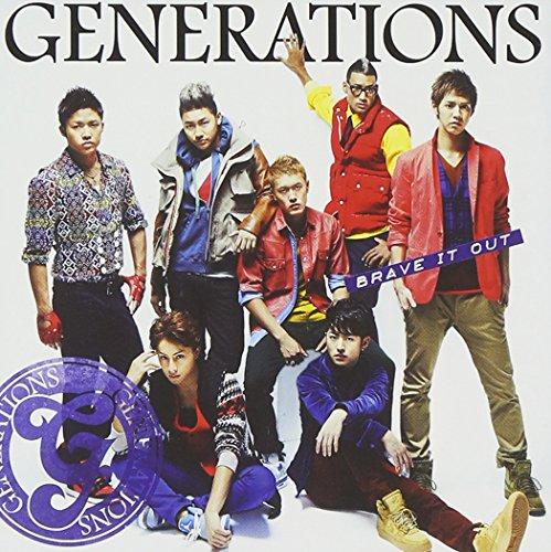 【GENERATIONS/PIERROT】タイトルが意味することは?歌詞紹介&PV見せます!の画像