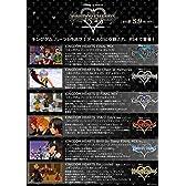 キングダム ハーツ - HD 1.5+2.5 リミックス- - PS4