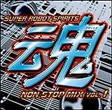 スーパーロボット魂 ノンストップ・ミックス Vol.1