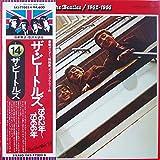 1962年~1966年(旗帯)[LPレコード12inch]