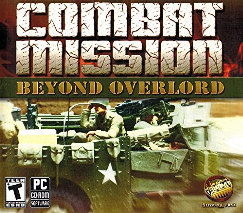 痴漢反射関与するCombat Mission - Beyond Overlord (輸入版)