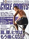 CYCLE SPORTS (サイクルスポーツ) 2012年 02月号 [雑誌]