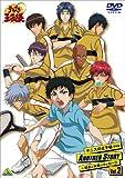 テニスの王子様 OVA ANOTHER STORY~過去と未来のメッセージ Vol.2[DVD]