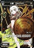 ウィクロス/大盾 アキレウス(パラレル)/アンソルブドセレクター