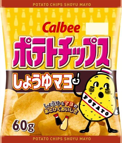 カルビー ポテトチップスしょうゆマヨ 60g×12袋