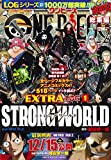 ONE PIECE 総集編 EXTRA LOG 1 STRONG WORLD (集英社マンガ総集編シリーズ)