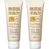 ロゼット 無添加米ぬか洗顔フォーム AZ [140g×2個パック] 洗顔料 敏感肌 コメヌカエキス (100%植物由来洗浄成分)