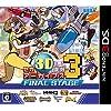 『セガ3D復刻アーカイブス3 FINAL STAGE』最安値情報!《3DS》全9タイトル収録!名作集第3弾にして完結編!お得なトリプルパックも!