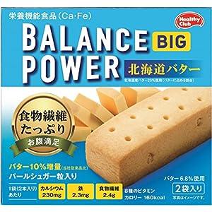 ハマダコンフェクト バランスパワー ビッグ 北海道バター 2袋(4本) 入×8個