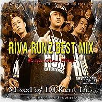 RIVA RUNZ BEST MIX -BROKEN GRASS EDITION-