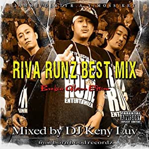 RIVA RUNZ BEST MIX -BROKEN GRASS EDITION-
