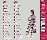 GOLDEN☆BEST/天地真理 コンプリート・シングル・コレクション・アンド・モア 画像