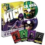 キック・アス Blu-ray(特典DVD付2枚組) 画像