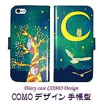 COMO スマホケース スマホカバー 手帳型  ARC1-notebook-como-iPhone6S-com039