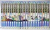 ロトの紋章 コミック 全21巻完結 [マーケットプレイス コミックセット]