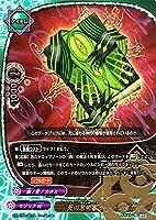 バディファイトX(バッツ)/死の学術書 アナト・ミカイ(シークレット)/最凶バッツ覚醒! ~黒き機神~