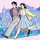 水星(Original mix) feat. オノマトペ大臣