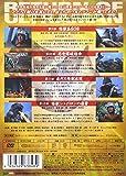 帰ってきたウルトラマン Vol.3 [DVD] 画像