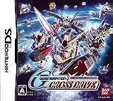 「SDガンダム Gジェネレーション クロスドライブ」の画像