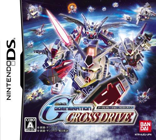 SDガンダム Gジェネレーション クロスドライブ(初回同梱:「ガンダムウォー」特製プロモカード) 特典 DSソフト格納庫付き