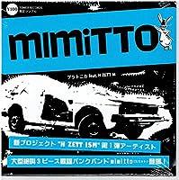 プラトニカ feat. H ZETT M<店舗限定盤>