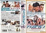 アラスカ・ケビン 史上最大の犬ぞり大作戦【日本語吹替版】 [VHS]