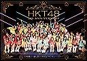 HKT48 5th ANNIVERSARY ~39時間ぶっ通し祭り みんな サンキューったい ~ (Blu-ray Disc5枚組)