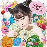 Fightin★Pose (通常盤)